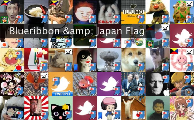 Blueribbon & Japan Flag Twibute 50