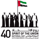 Logo for the official celebration of the UAE 40th anniversary