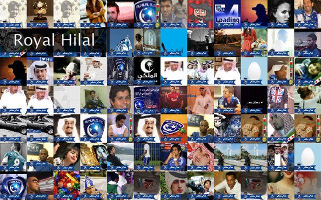 Royal Hilal Twibute 100