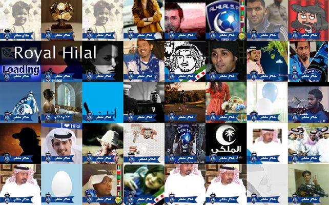 Royal Hilal Twibute 50