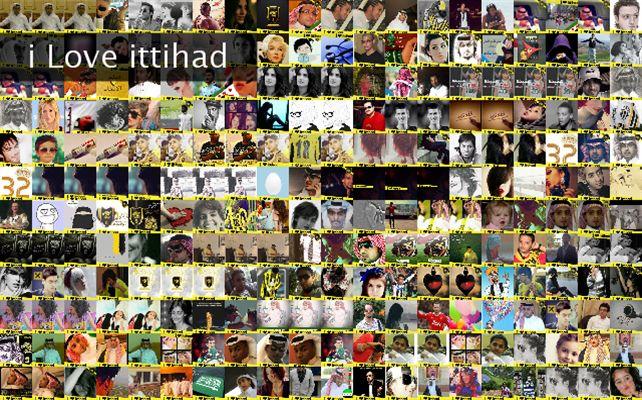 i Love ittihad Twibute 250