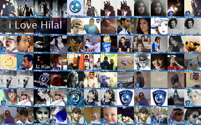 i Love Hilal Twibute 100