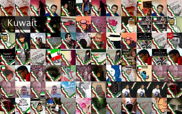 Kuwait Twibute 100