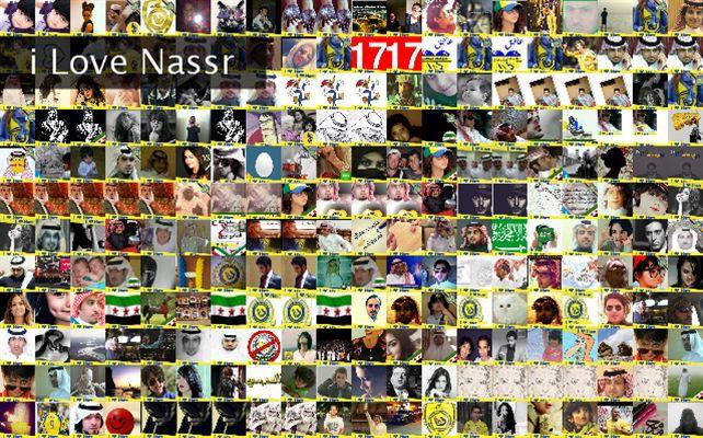 i Love Nassr Twibute 250