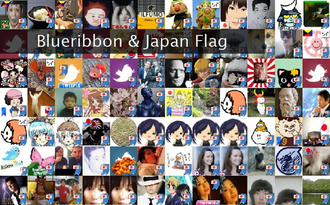 Blueribbon & Japan Flag Twibute 100
