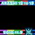 arashi12to13