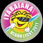 Itabaiana Verão Light