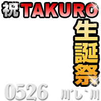 HAPPY BIRTHDAY TAKURO 0526
