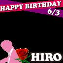 HIROtan_20110603