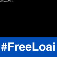#FreeLoai