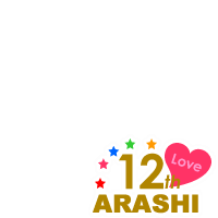 Arashi 12th Anniversary