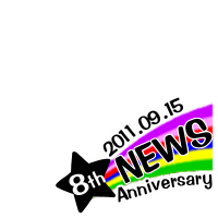 NEWS 8th Anniversary 09.15