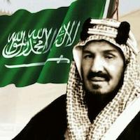 SaudiNationalDay