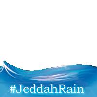 Jeddah Rain