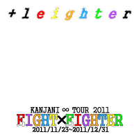 eight×eighter_nocolor