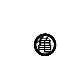 kame-senryu