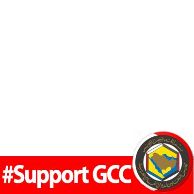 #SupportGCC