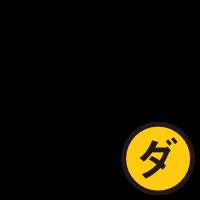 Fukuoka SoftBank Hawks DA