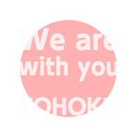 We are with you tohoku