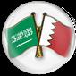 Saudi & Bahrain
