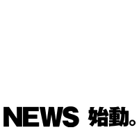 newstart 2
