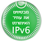 IPv6- Do Your Part!