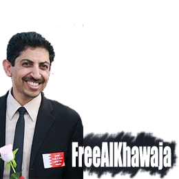 #FreeAlKhawaja