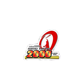 Kokubo 2000Hits!