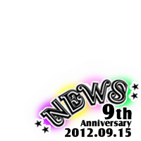 NEWS 9th Anniversary 09.15