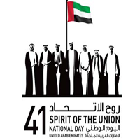 UAE 41st National Day
