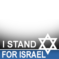 I Stand for Israel