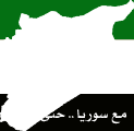 with-syria