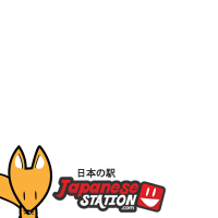 Japanese Station Twibbon