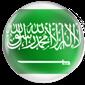 Saudi Arabia - Riyadh