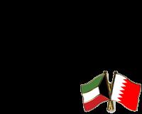 KuwaitBahrainSupport