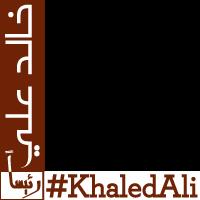 #KhaledAli
