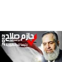 Hazem Salah Abo Ismail