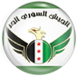 Support Free Syrian Army