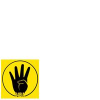 رابعة .. رمز الصمود