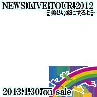 NEWS LIVE TOUR DVD 2013.1.30