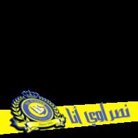 Nassr FC