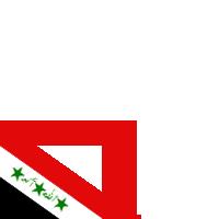 Free #IRAQ