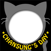 '130211Happy Chansung's day!