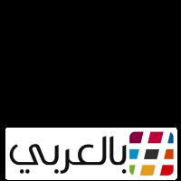 مبادرة #بالعربي