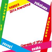 2014 GENESIS OF 2PM