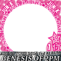 ☆祝☆1位☆GENESIS OF 2PM♪JUN.K☆