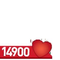 Everaldo Cabral 14900