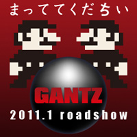 GANTZ movie 2011