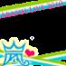 Arashi Tour 2010 R #arashi
