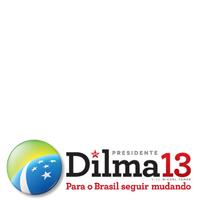 #Dilma13 - Agora é Dilma!
